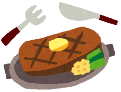 アルギニン ステーキ